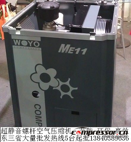 ME11系列.jpg